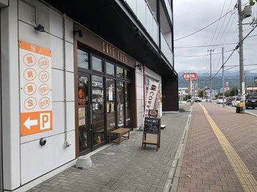 <突撃訪問>CAFE FUGO(前田)